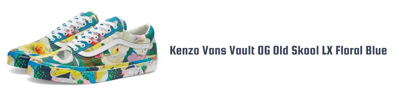 Kenzo Vans Vault OG Old Skool LX Floral Blue