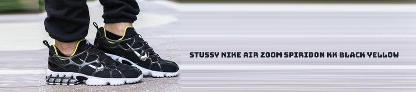 Stussy Nike Air Zoom Spiridon KK Black Yellow