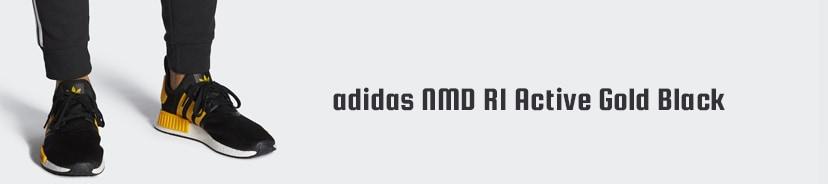 adidas NMD R1 Active Gold Black
