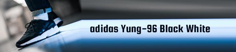 adidas Yung-96 Black White