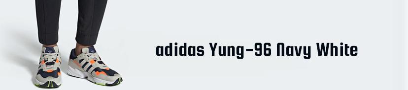adidas Yung-96 Navy White