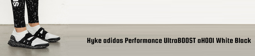 Hyke adidas Performance UltraBOOST aH001 White Black