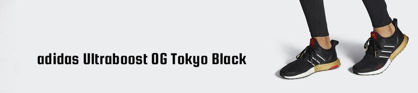 adidas Ultraboost OG Tokyo Black