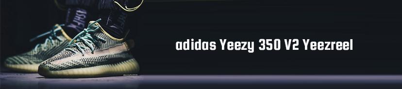 adidas Yeezy 350 V2 Yeezreel