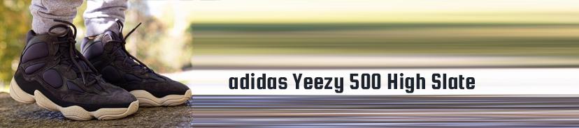 adidas Yeezy 500 High Slate