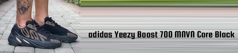 adidas Yeezy Boost 700 MNVN Core Black