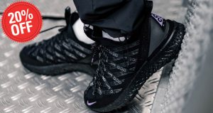 Extra 20% Off Code On These Intensive Sneakers At Nike UK! 01