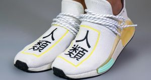 On-Feet Photos of the Asia Exclusive Pharrell adidas NMD Hu Cream 02